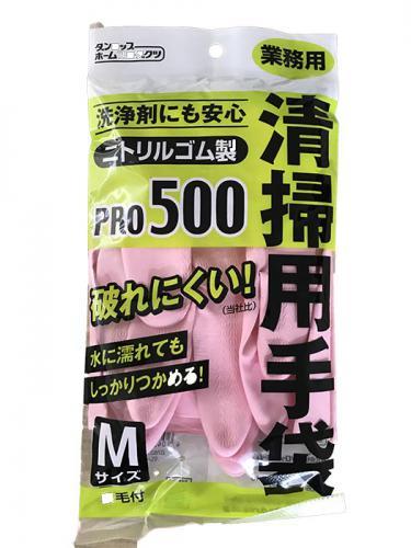 pink_m
